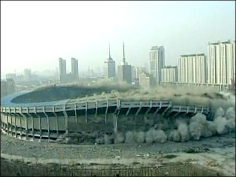 Chinese Stadium Implosion