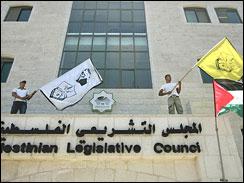 Palestinian militants take over parliament building